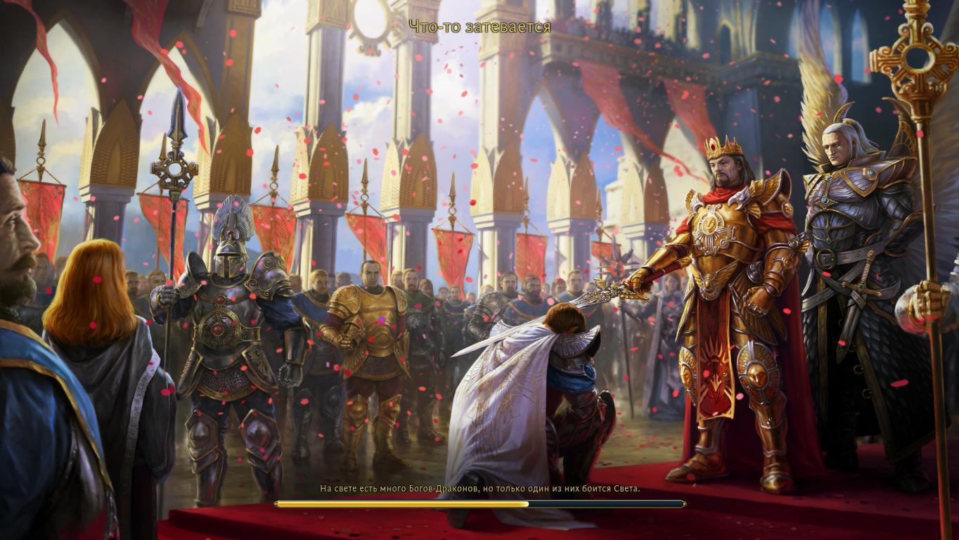 Might & Magic Heroes VI 2018-09-12 02-54-42-07.jpg - Might and Magic: Heroes 6