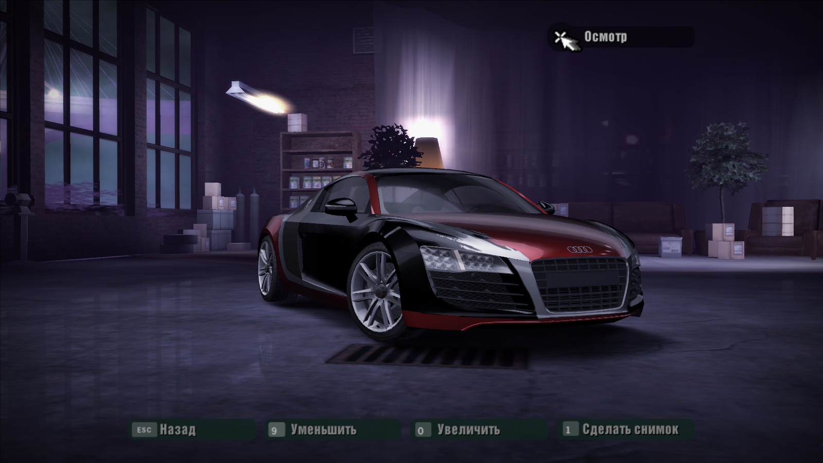 3.png - Need for Speed: Carbon