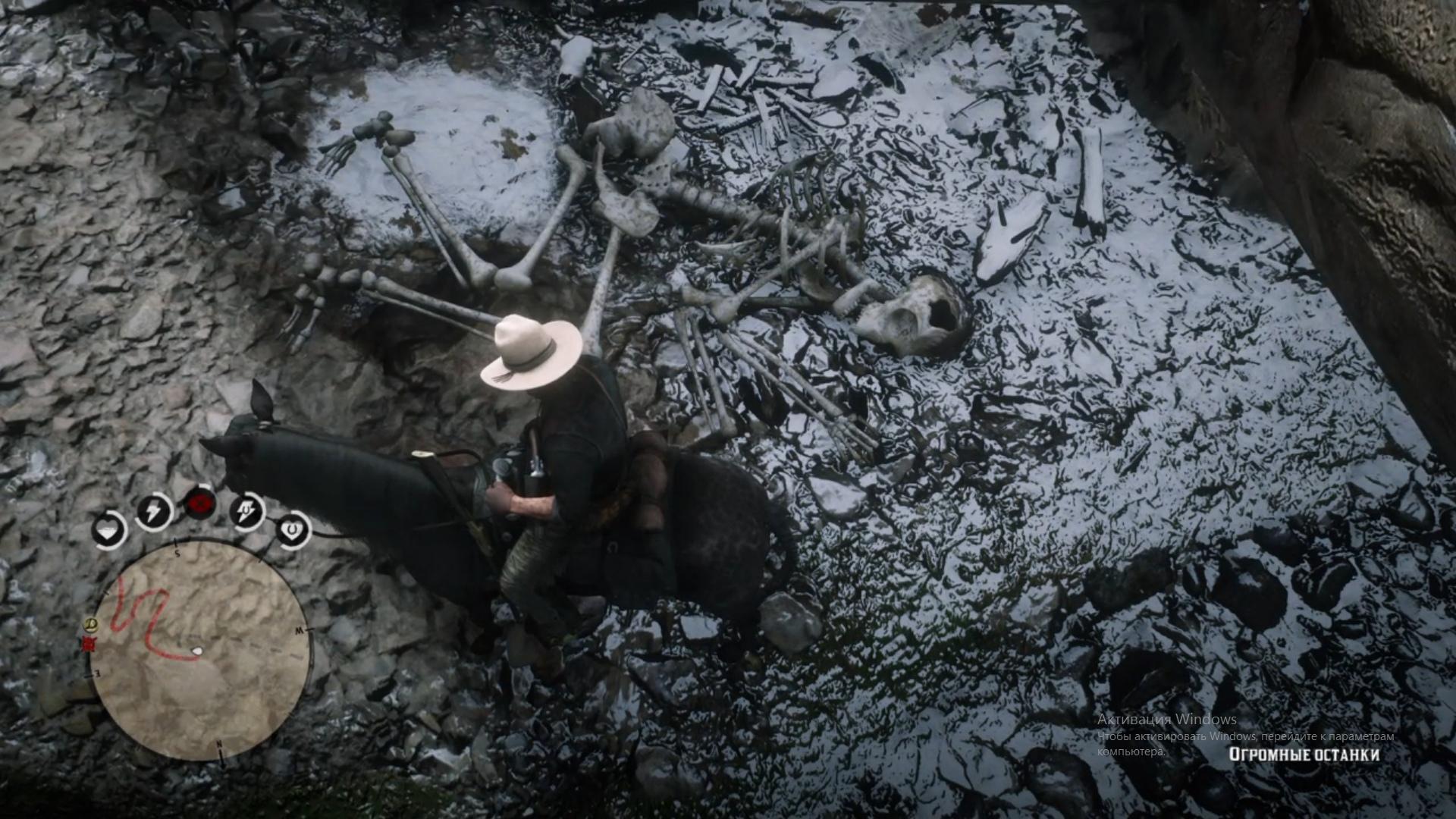 Встреча в горах - Red Dead Redemption 2
