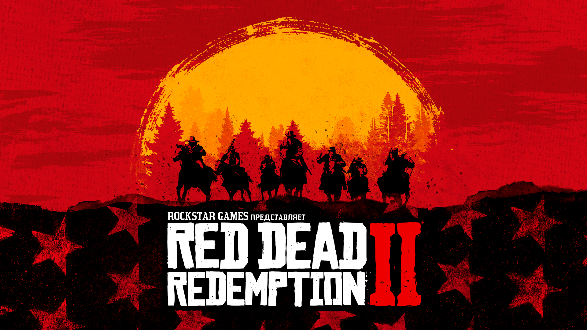 128180647f2926a361ef6ee01a4687b96544590d.jpg - Red Dead Redemption 2