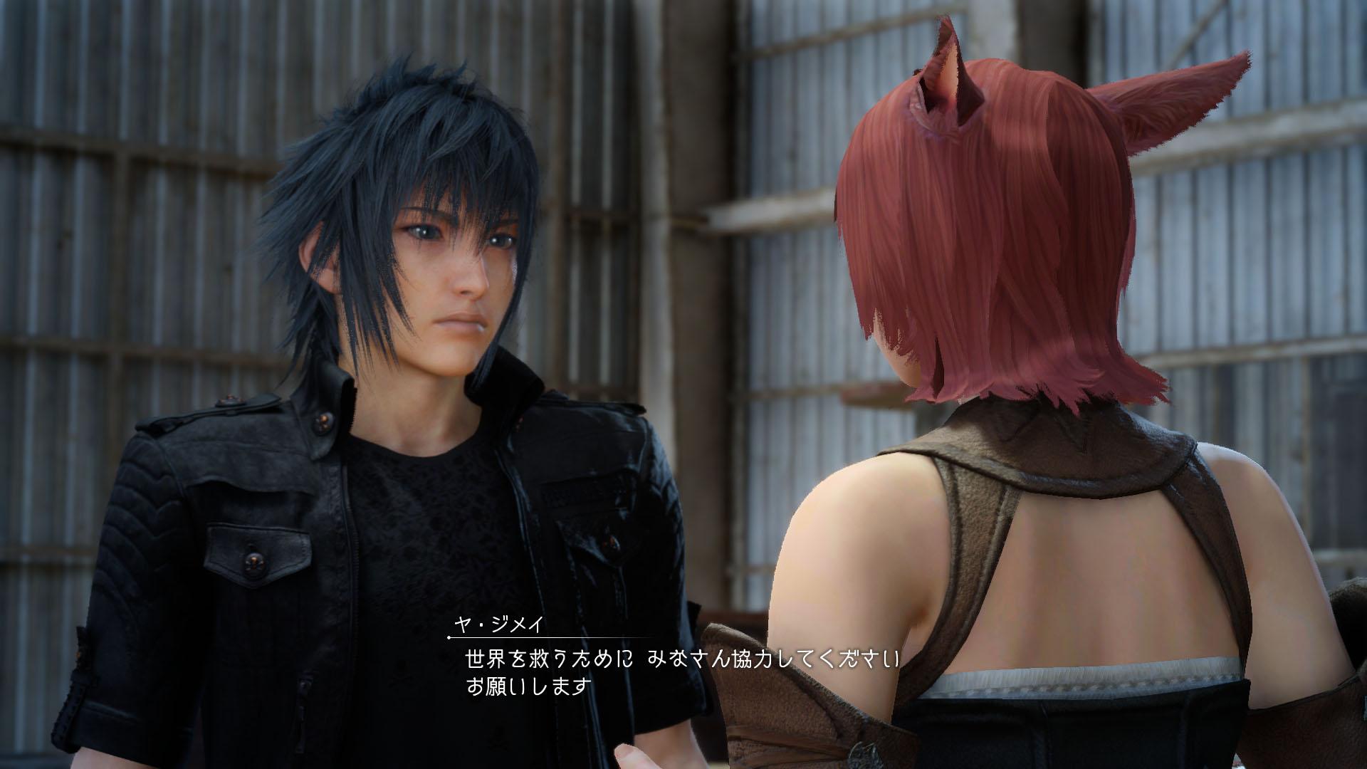 Episode Ardyn - Final Fantasy 15 DLC