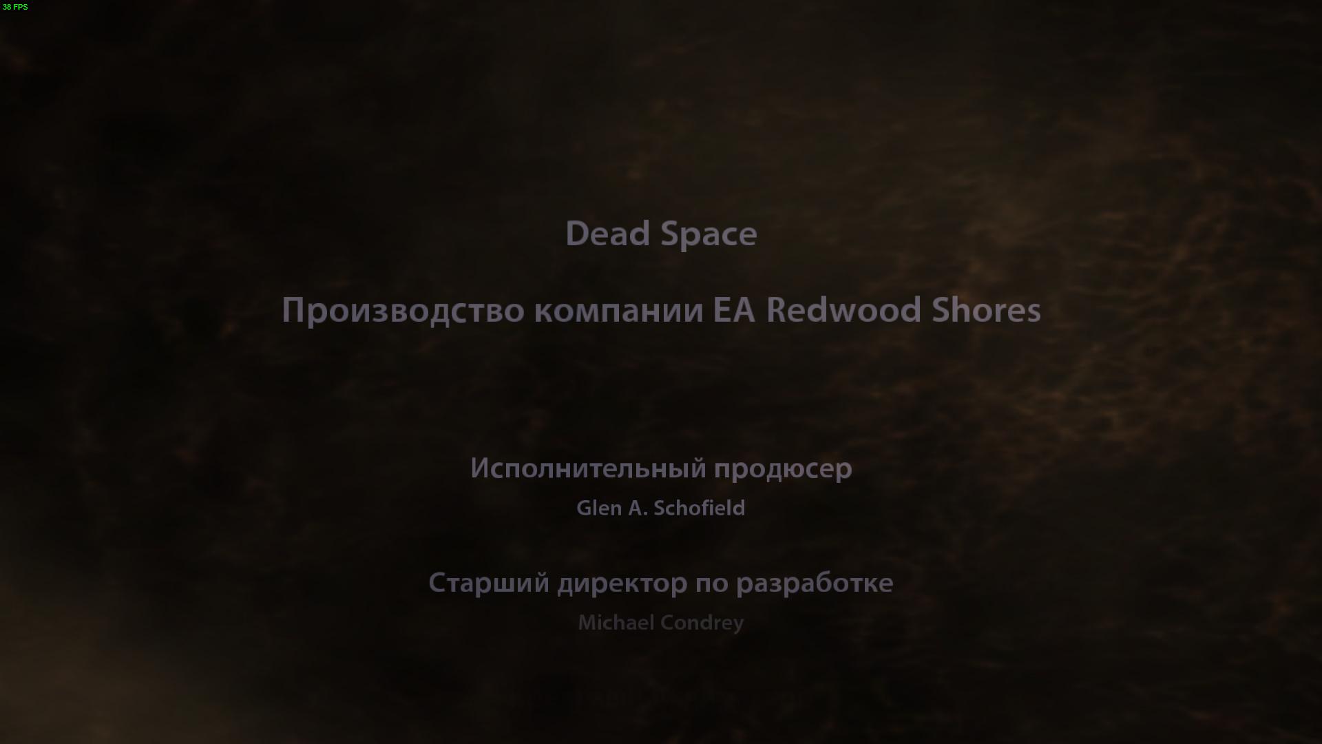 Dead Space 2017-09-13 23-14-00-133.jpg - Dead Space