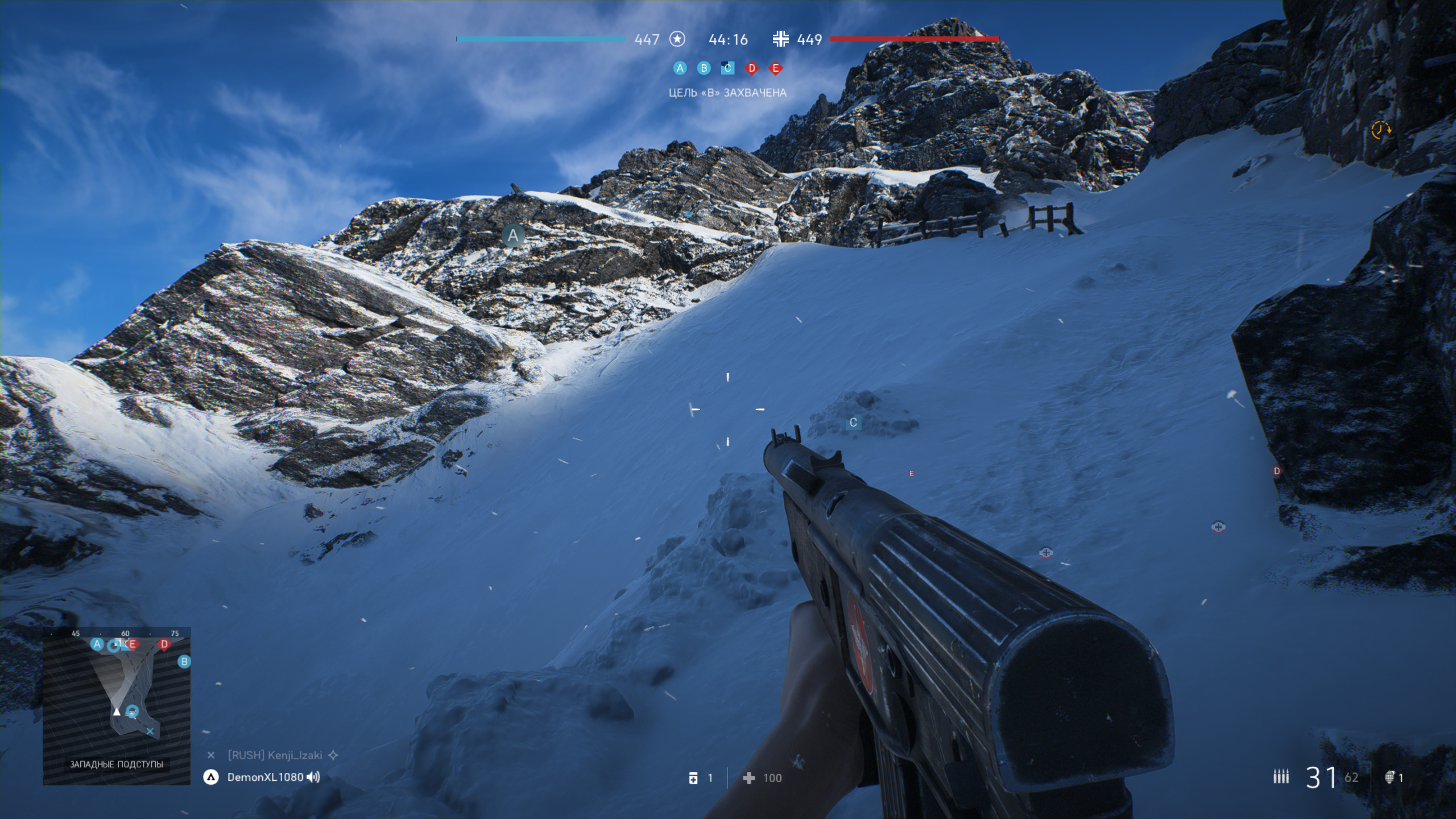 Battlefield V Screenshot 2018.11.08 - 17.05.58.86.png - Battlefield V