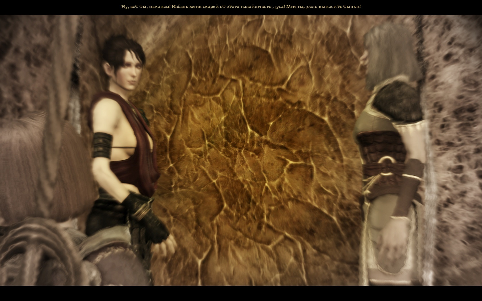 Screenshot20181108202518542.jpg - Dragon Age: Origins