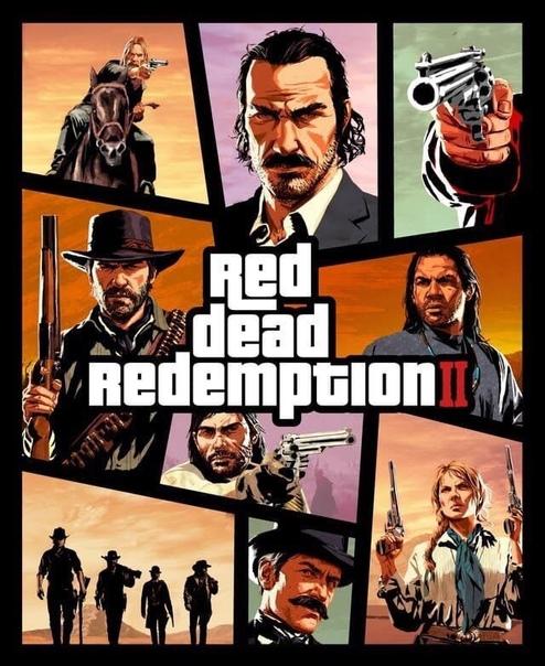 GTR - Red Dead Redemption 2