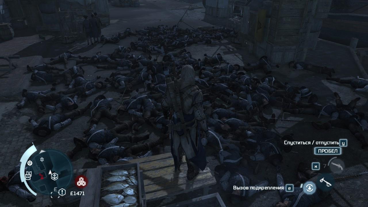 Бойня - Assassin's Creed 3
