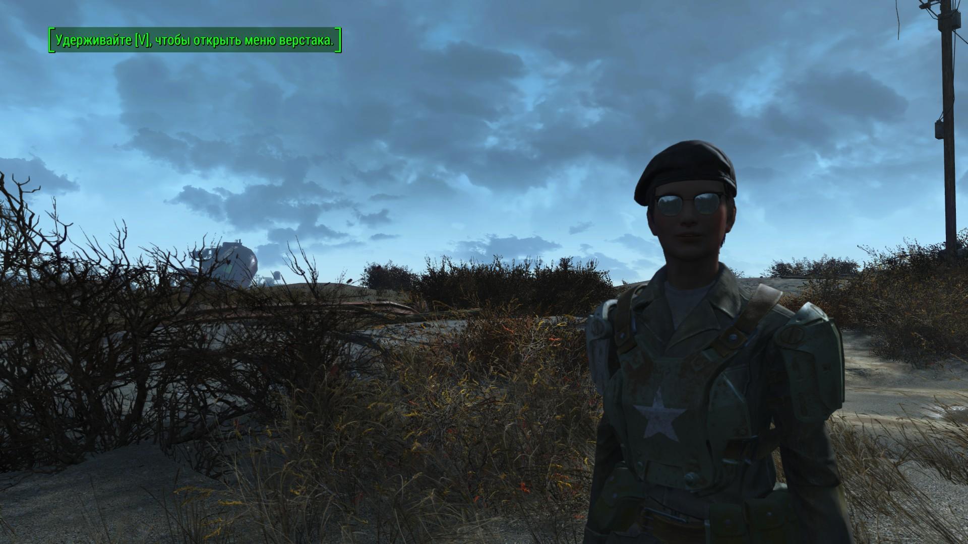 прогулки по пустошам - Fallout 4