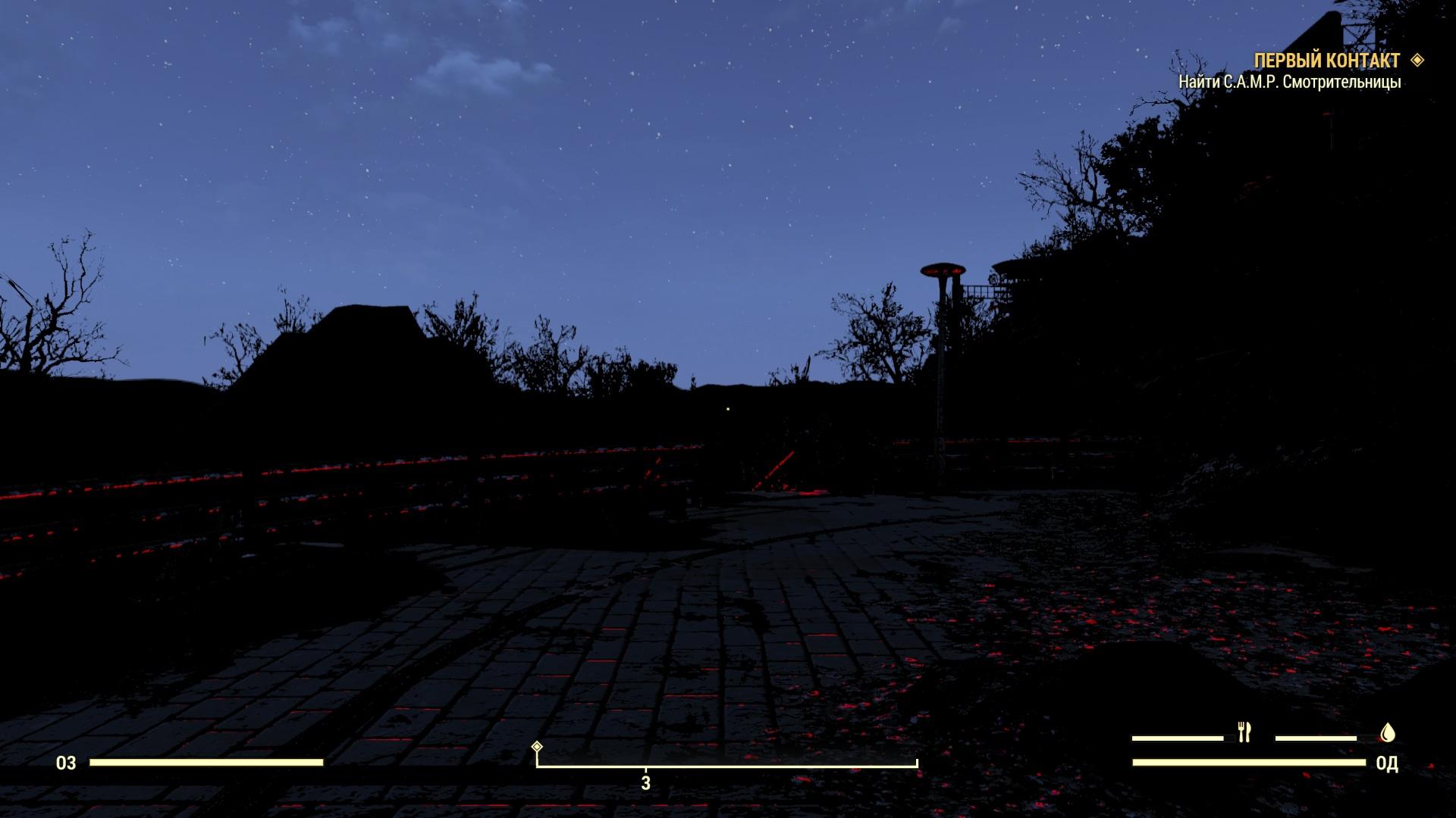 Что с графонием? У кого-то было такое? Как лечить? Настройки видео как только не крутил - Fallout 76