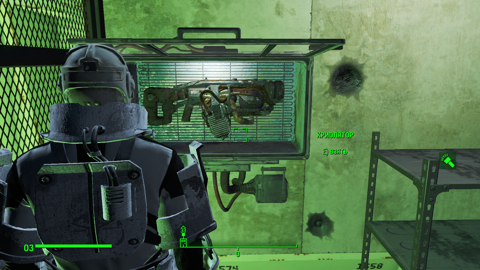 ScreenShot38.png - Fallout 4