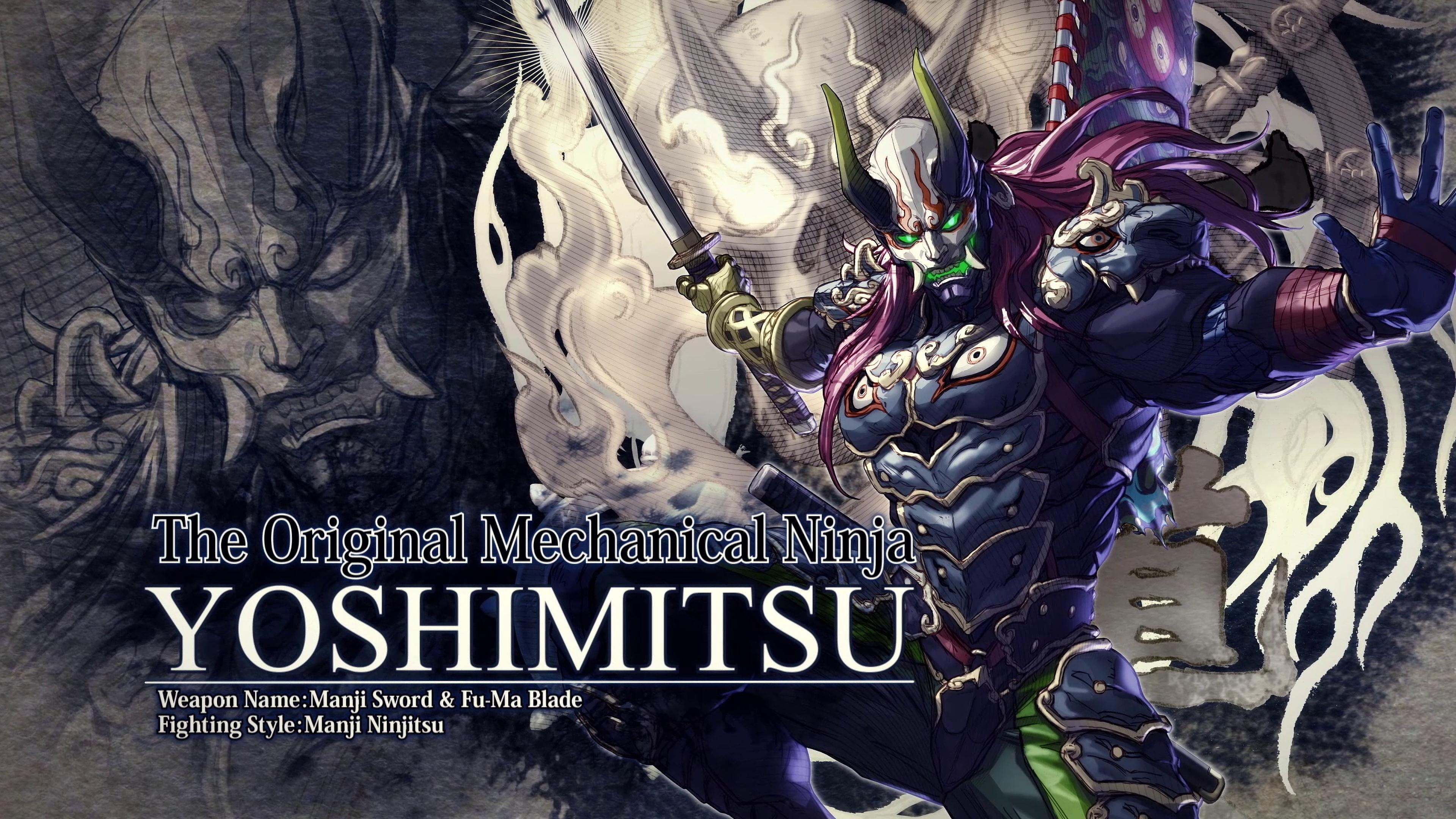 Ёсимицу - SoulCalibur 6 4K, Арт
