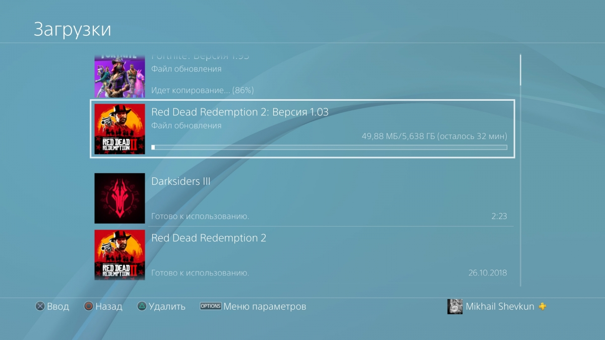 74891fcc08e477b8_1200xH.jpg - Red Dead Redemption 2