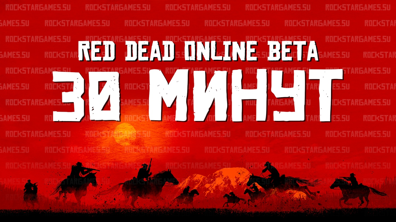 HzRORn_jZdc.jpg - Red Dead Redemption 2