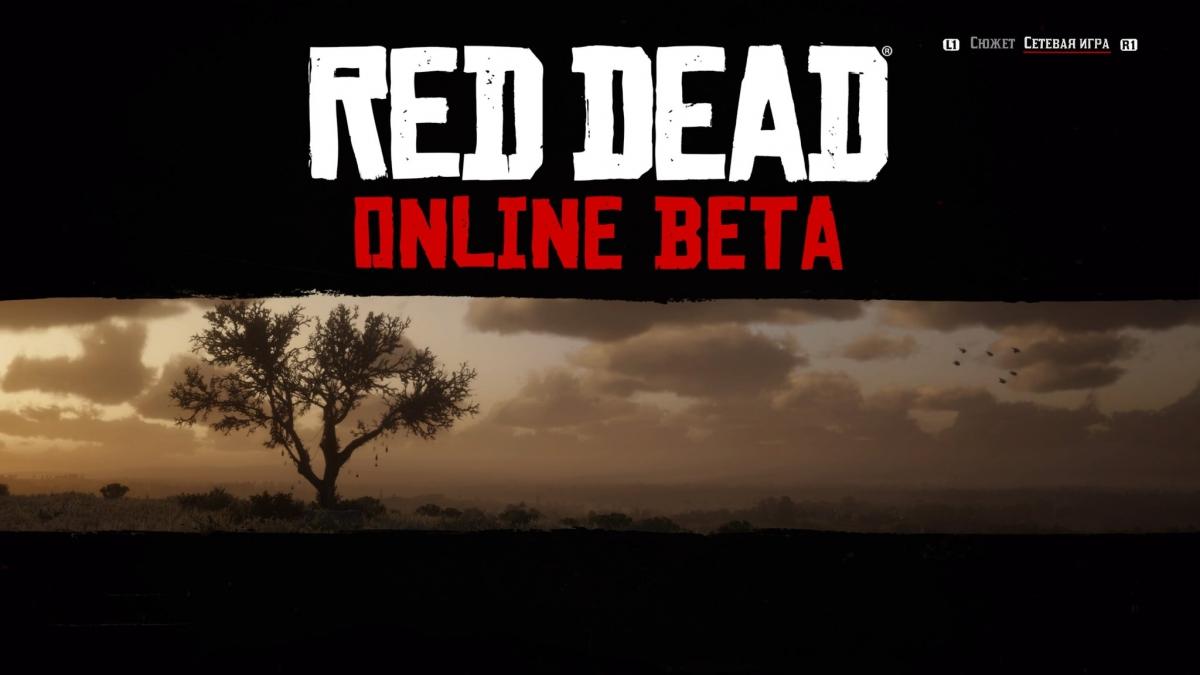 1d8f553ec58c8847_1200xH.jpg - Red Dead Redemption 2