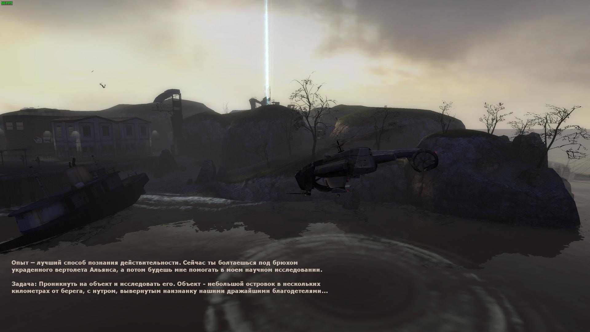 hl2 2017-11-22 19-20-25-532.jpg - Half-Life 2