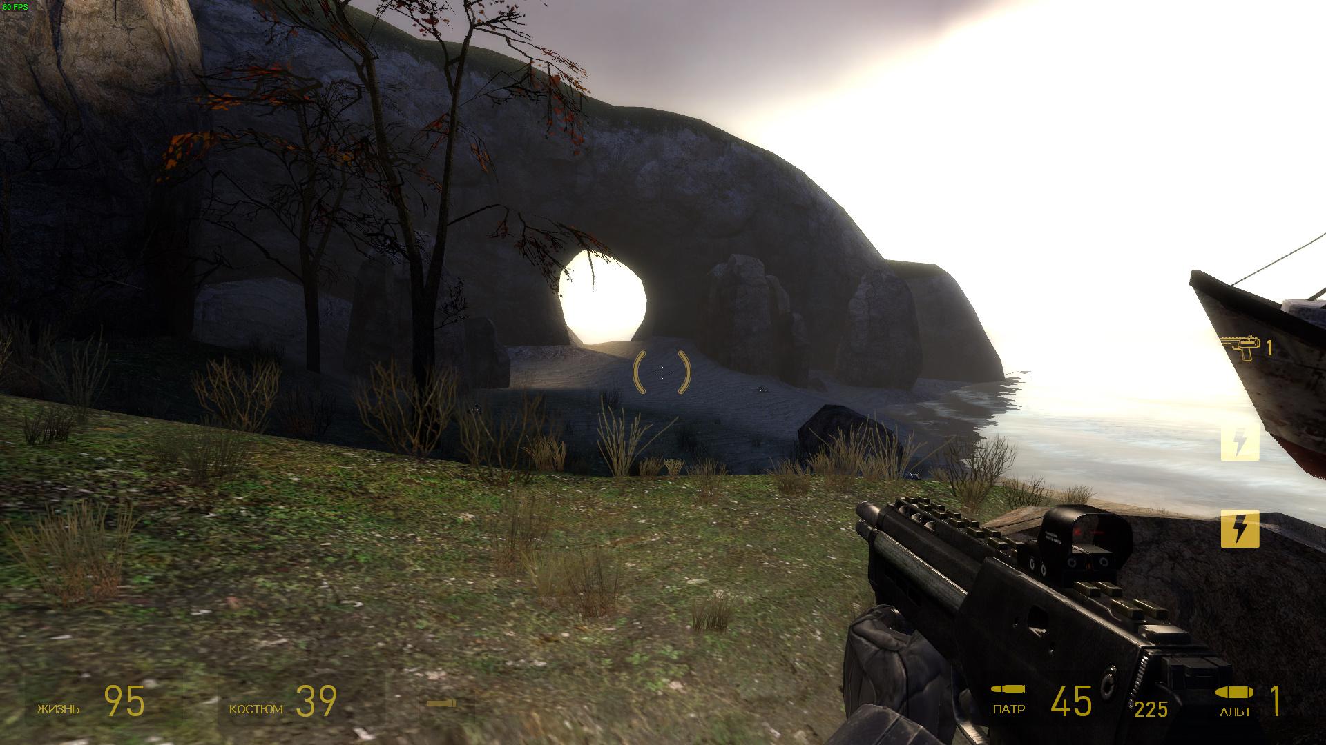 hl2 2017-11-22 19-25-03-692.jpg - Half-Life 2