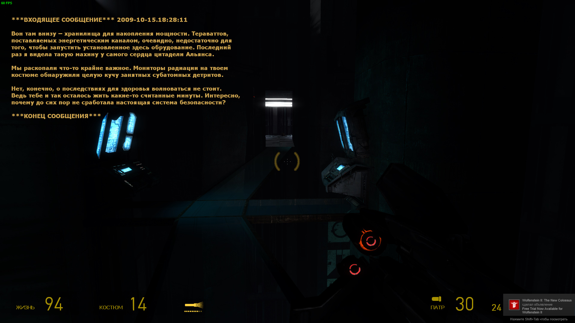 hl2 2017-11-22 20-12-18-871.jpg - Half-Life 2