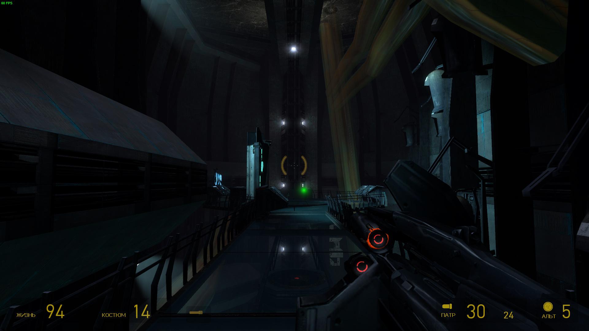 hl2 2017-11-22 20-19-23-780.jpg - Half-Life 2