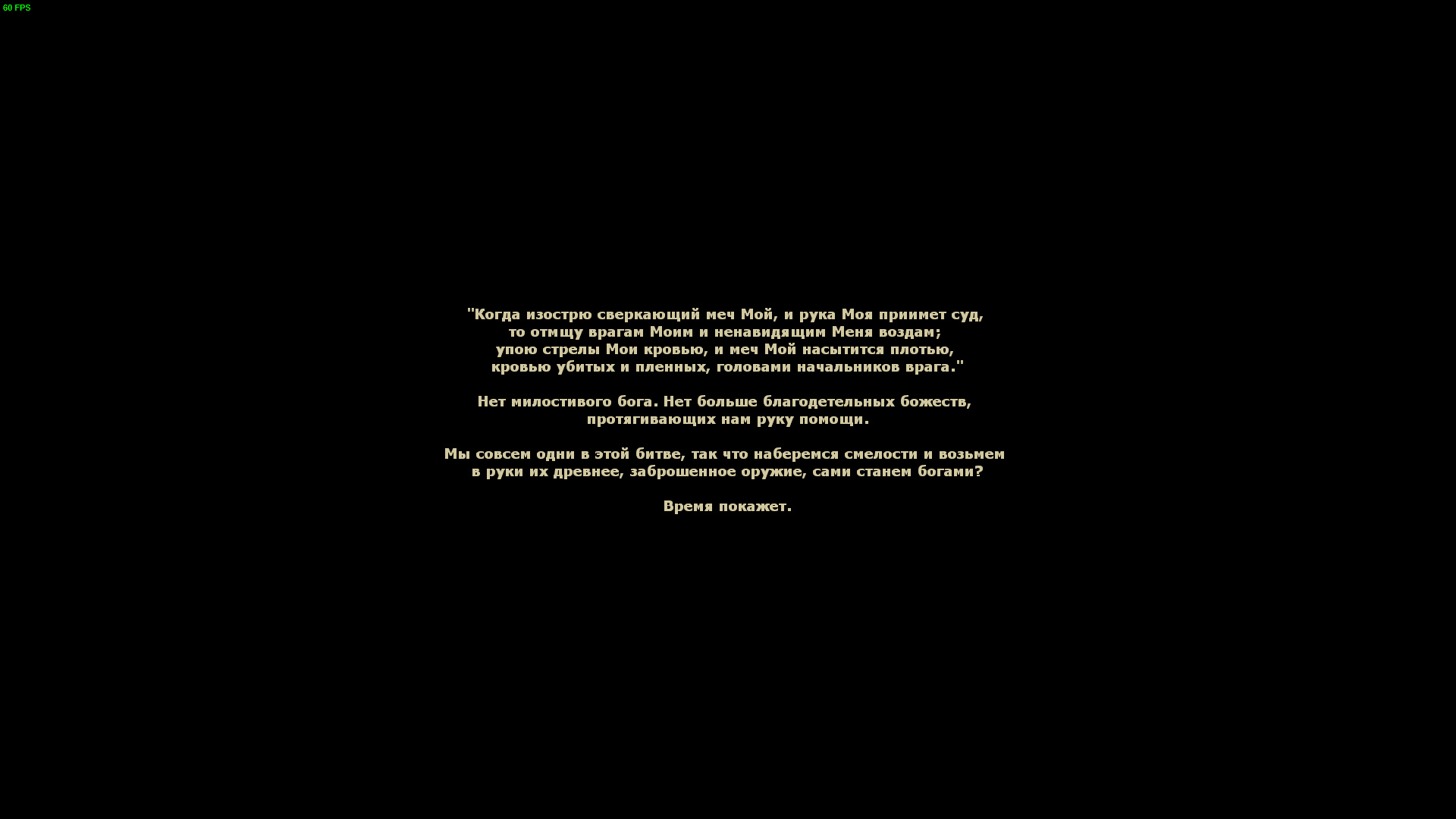 hl2 2017-11-22 21-33-05-316.jpg - Half-Life 2