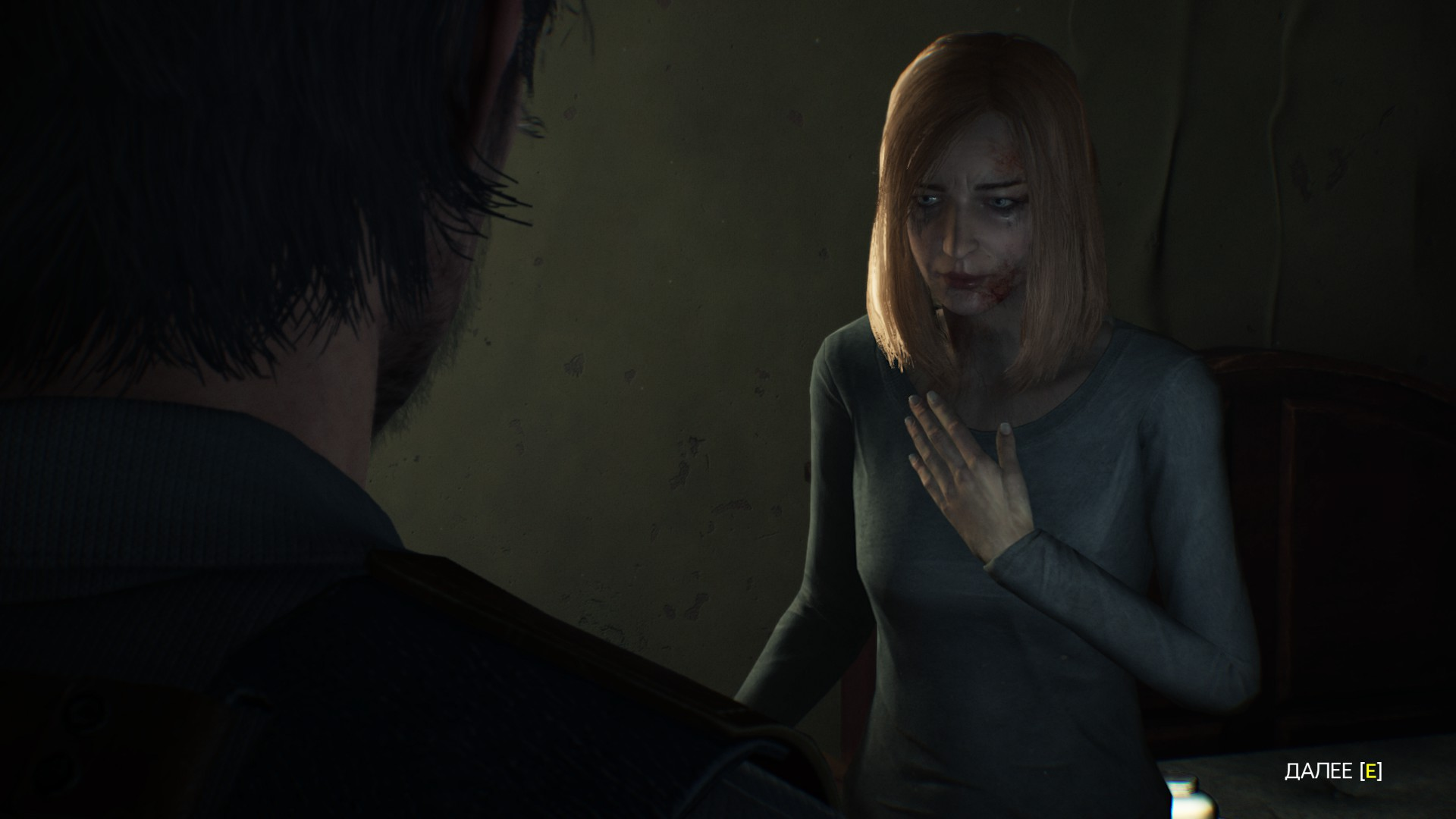 20181120204159_1.jpg - Evil Within 2, the