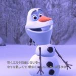 Kingdom Hearts 3 Холодное сердце