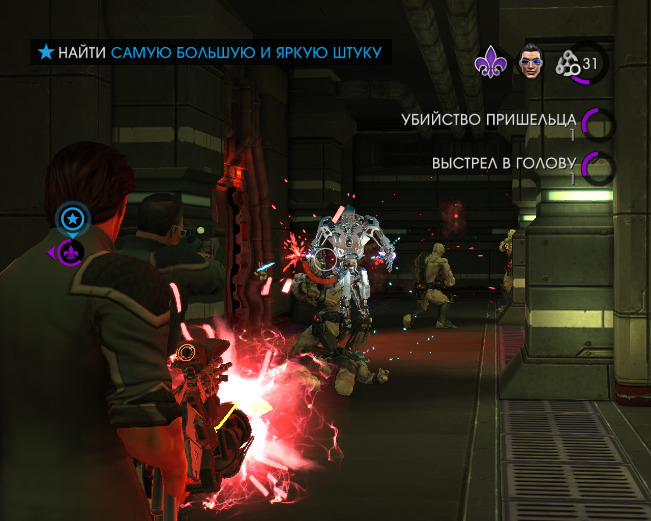 SaintsRowIV 2015-11-19 23-47-37-226.jpg - Saints Row 4