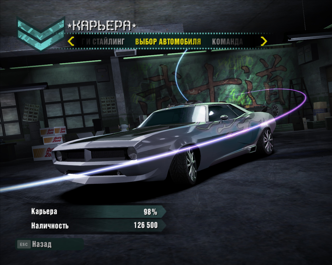 NFSC 2018-12-30 13-26-58-685.jpg - Need for Speed: Carbon