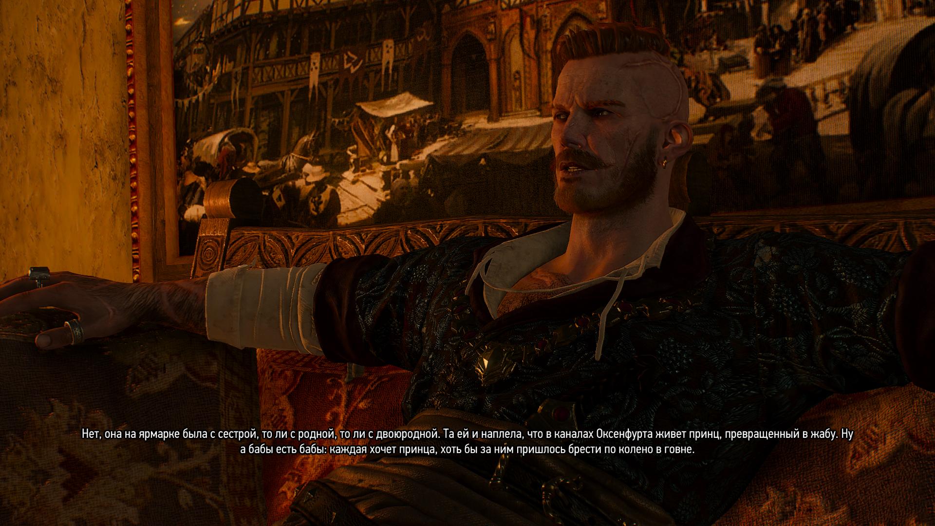 Невероятные приключения Геральда из Ривии - Witcher 3: Wild Hunt, the