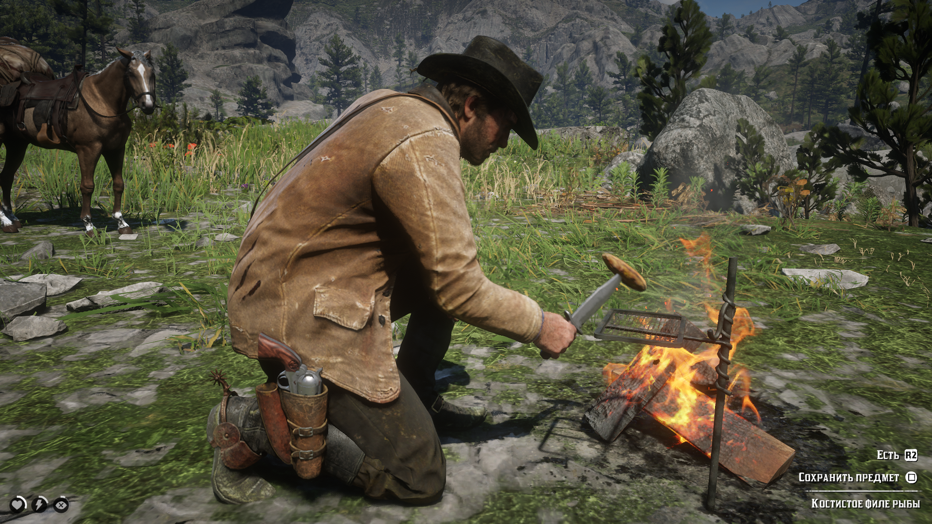 5b524dffe65a49ee189adfa36c0db06d.png - Red Dead Redemption 2