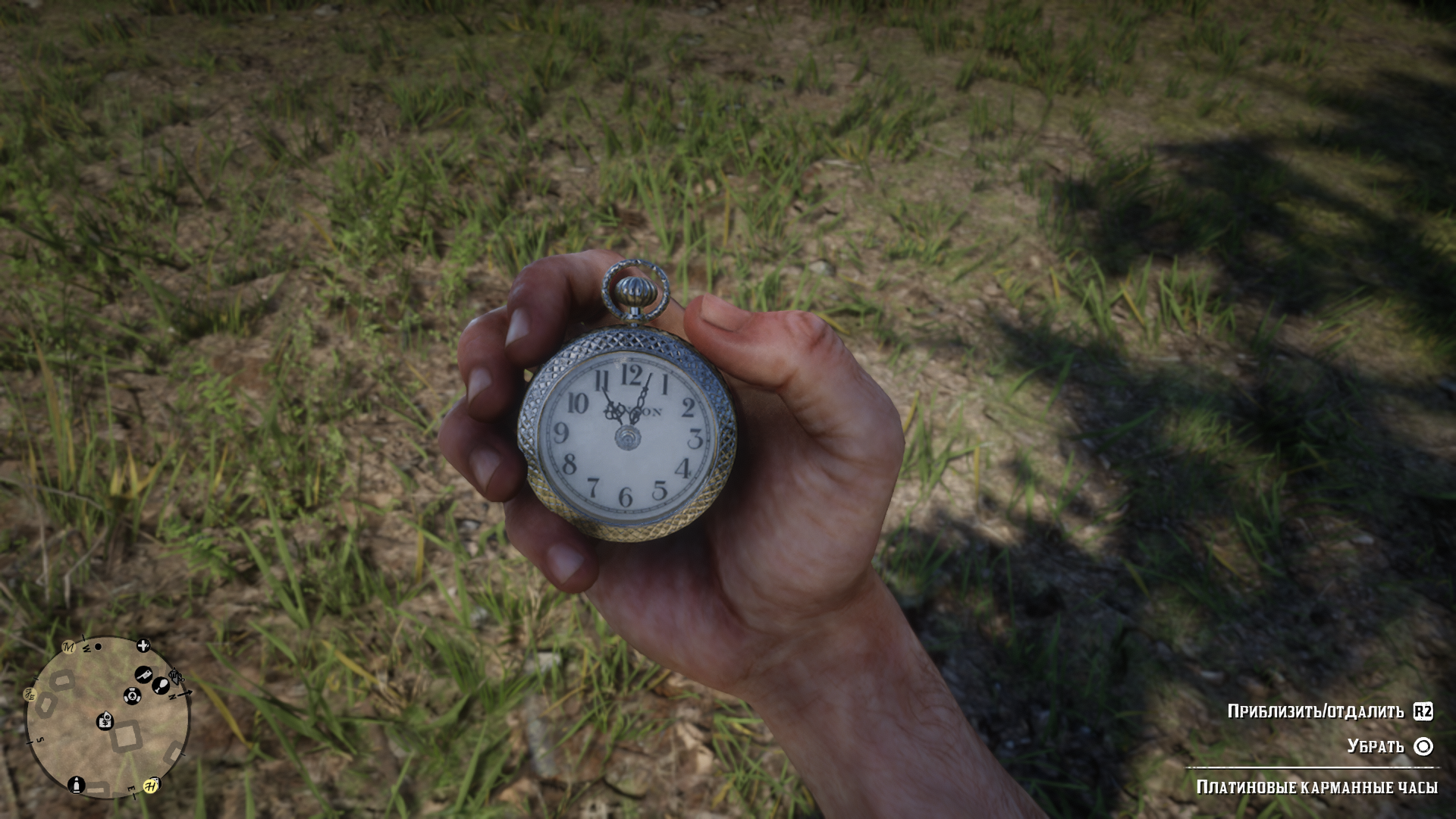 c7fcb9265a42570554d8a8f0b3aa81fd.png - Red Dead Redemption 2