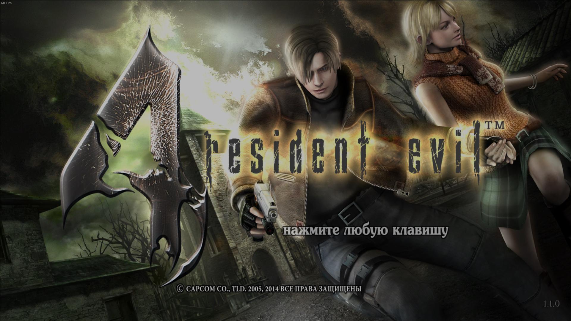 bio4 2018-11-09 00-29-48-024.jpg - Resident Evil 4