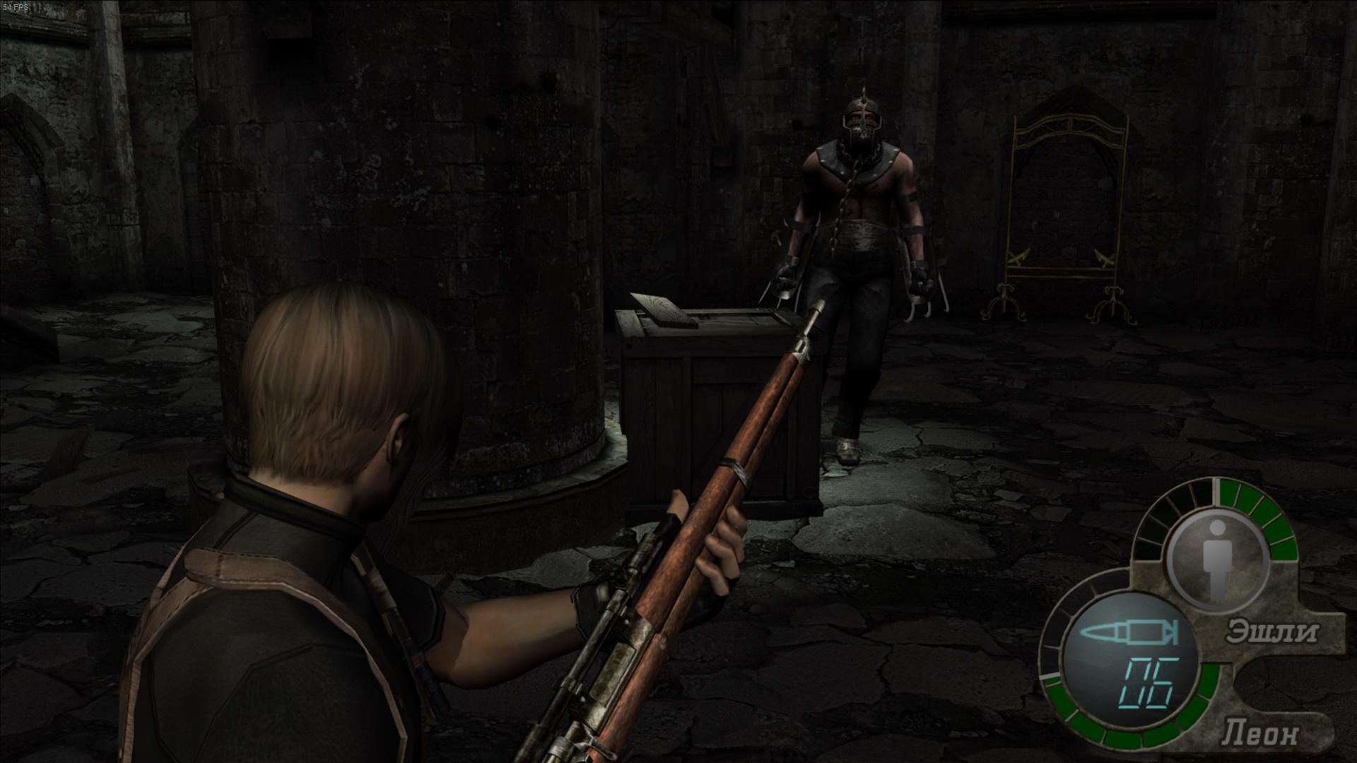 bio4 2018-11-12 23-09-55-323.jpg - Resident Evil 4