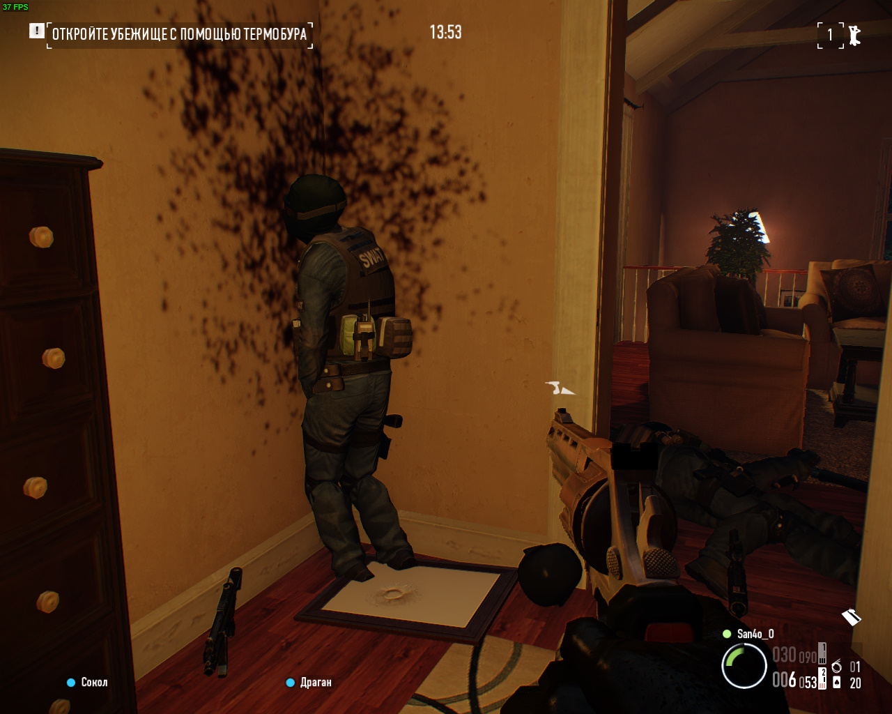 payday2_win32_release 2016-04-26 20-58-43-609.jpg - Payday 2