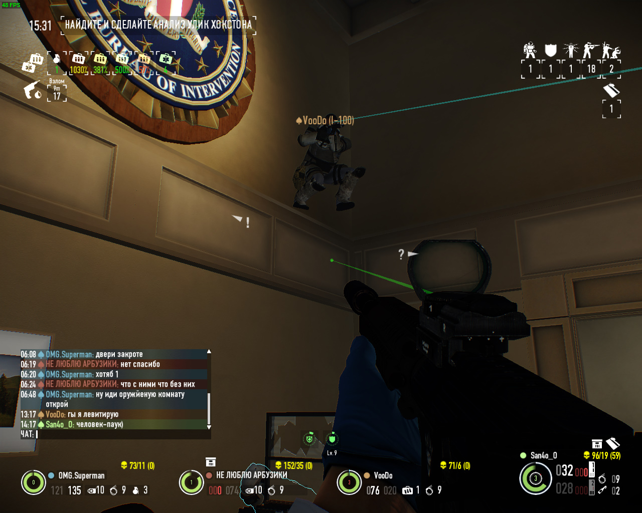 payday2_win32_release 2016-08-18 21-55-35-280.jpg - Payday 2