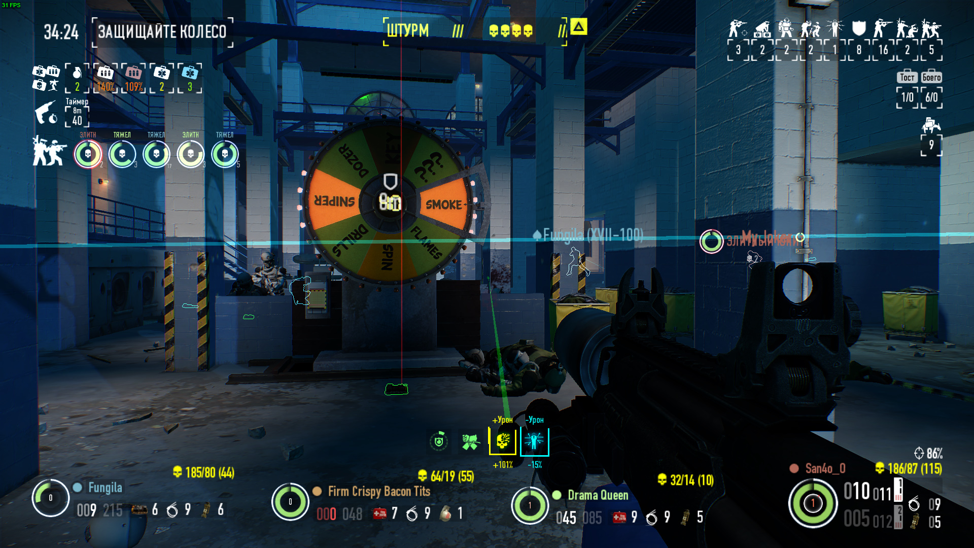 payday2_win32_release 2016-11-06 01-37-00-995.jpg - Payday 2