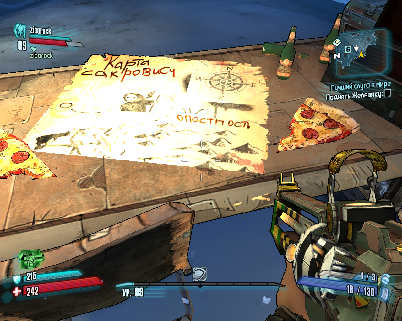Borderlands2 2014-11-30 20-57-32-01.png - Borderlands 2