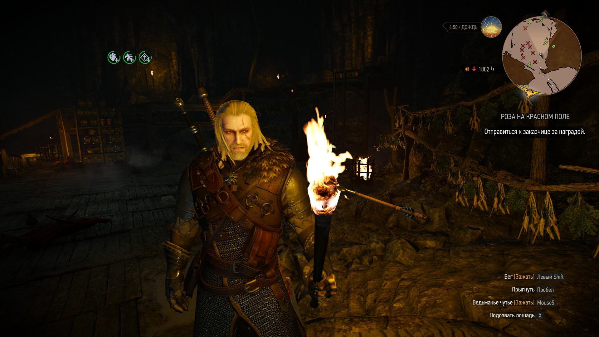 А-а, может, не надо? - Witcher 3: Wild Hunt, the Юмор