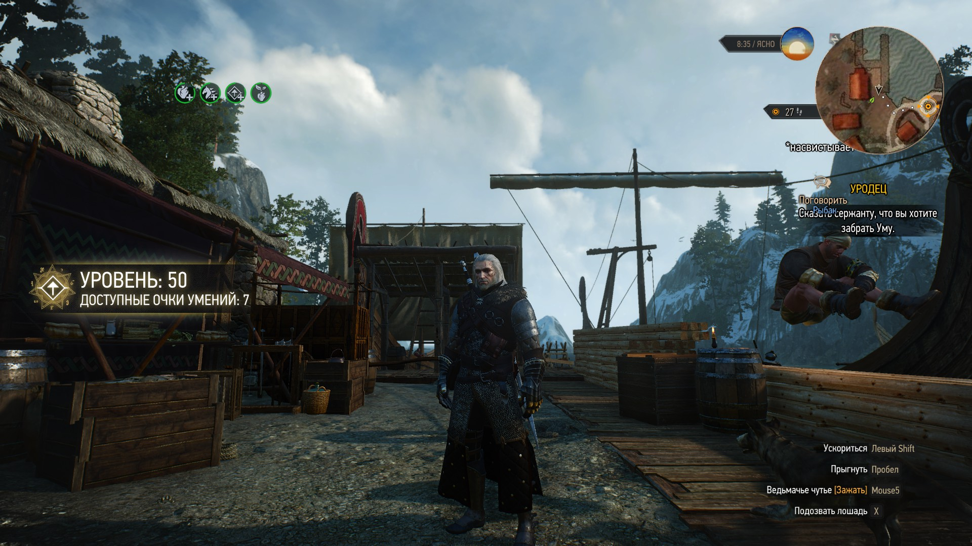 Левитирующий моряк - Witcher 3: Wild Hunt, the Юмор