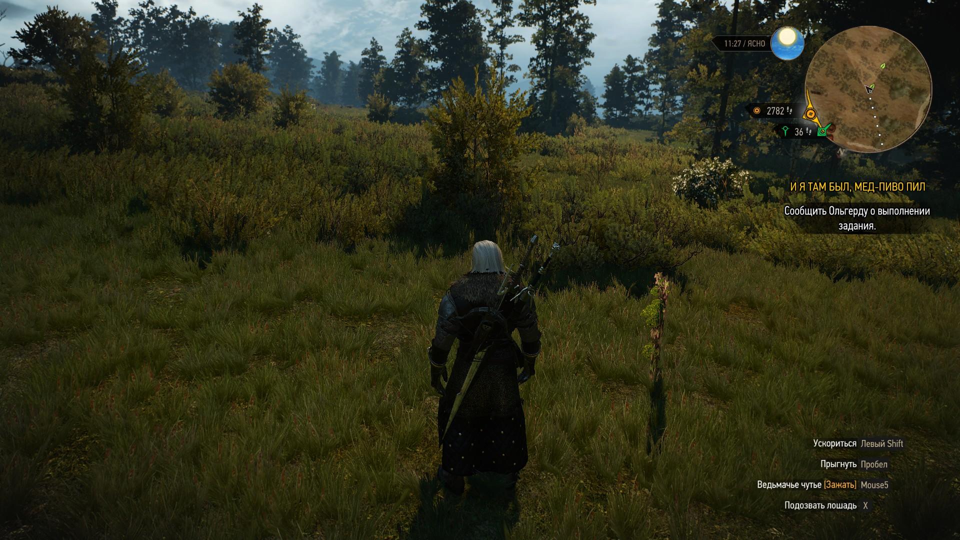 Кустик встал - Witcher 3: Wild Hunt, the Юмор