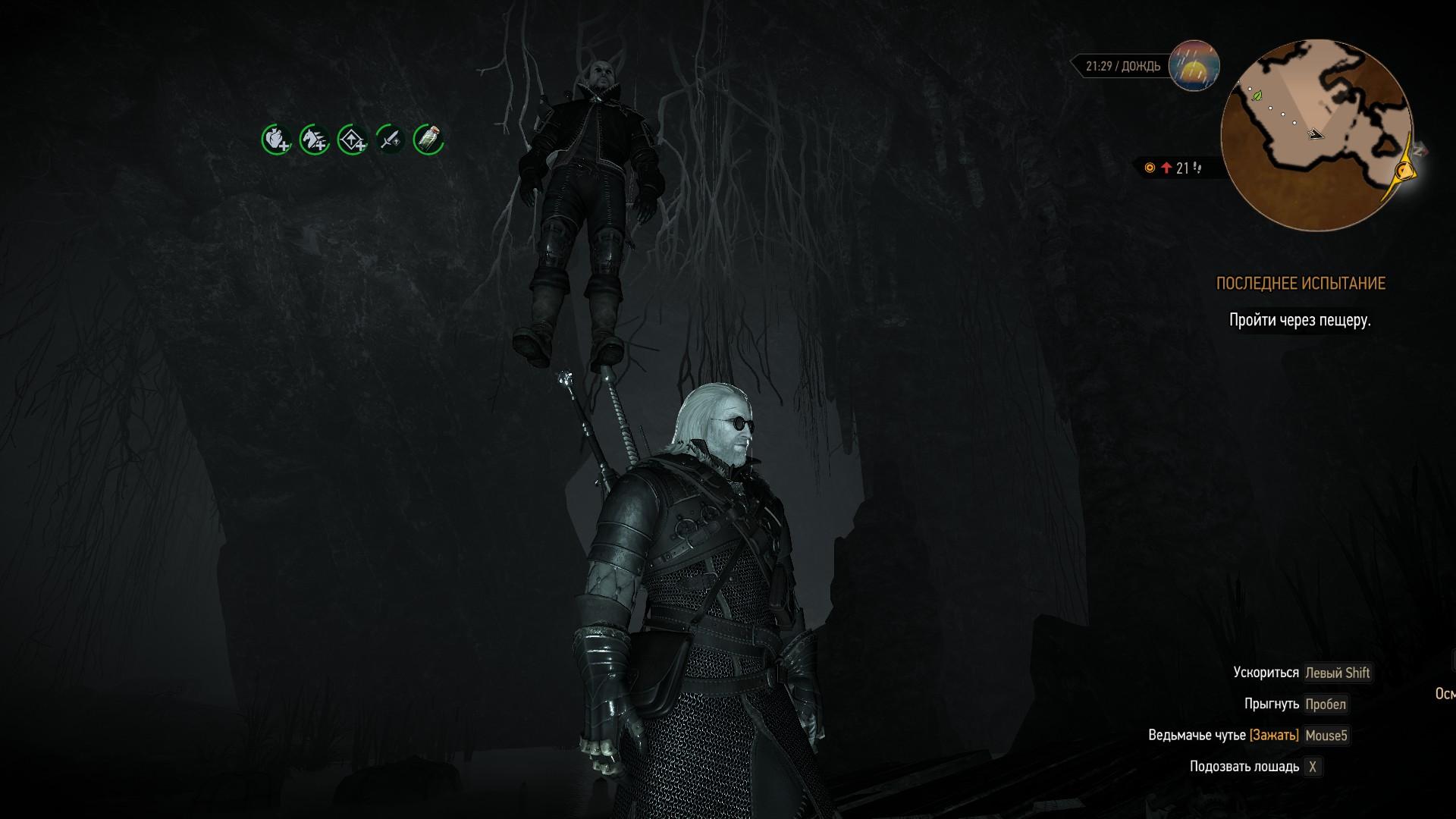 Ламберт, Ламберт... нутыпонял - Witcher 3: Wild Hunt, the Юмор