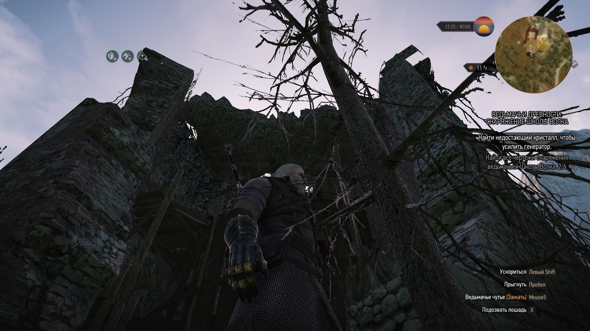 Каэр Морхен дырки в текстурах - Witcher 3: Wild Hunt, the Юмор