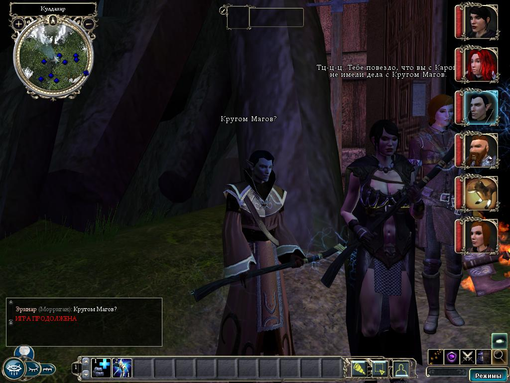 NWN2_SS_010819_183211.jpg - Neverwinter Nights 2