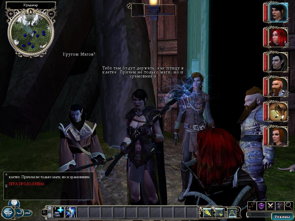 NWN2_SS_010819_183306.jpg - Neverwinter Nights 2
