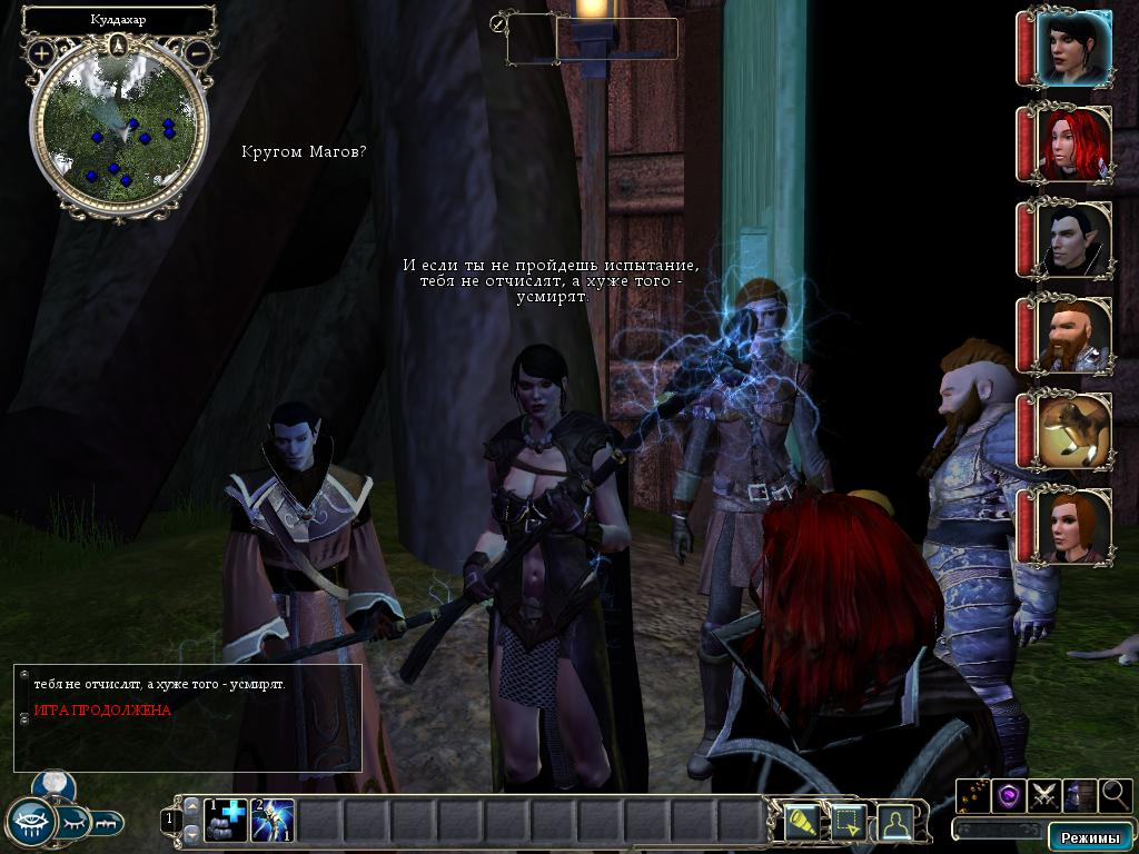 NWN2_SS_010819_183328.jpg - Neverwinter Nights 2