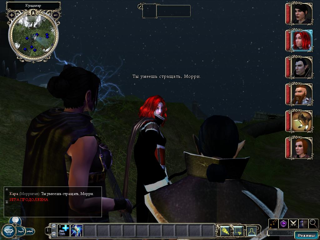 NWN2_SS_010819_183351.jpg - Neverwinter Nights 2