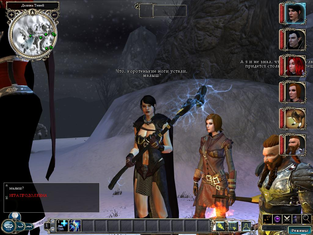NWN2_SS_010819_184949.jpg - Neverwinter Nights 2