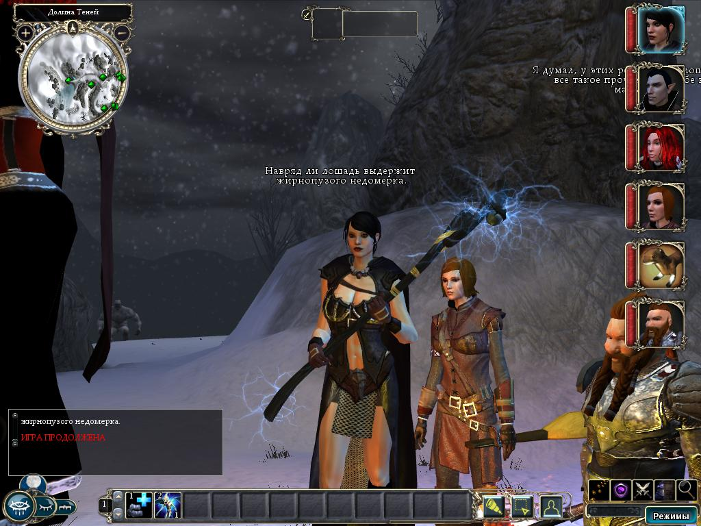 NWN2_SS_010819_185057.jpg - Neverwinter Nights 2