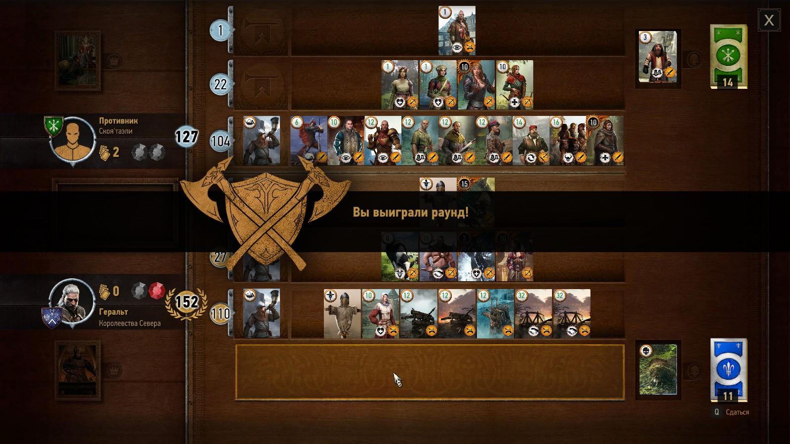 20170207230025_1.jpg - Witcher 3: Wild Hunt, the