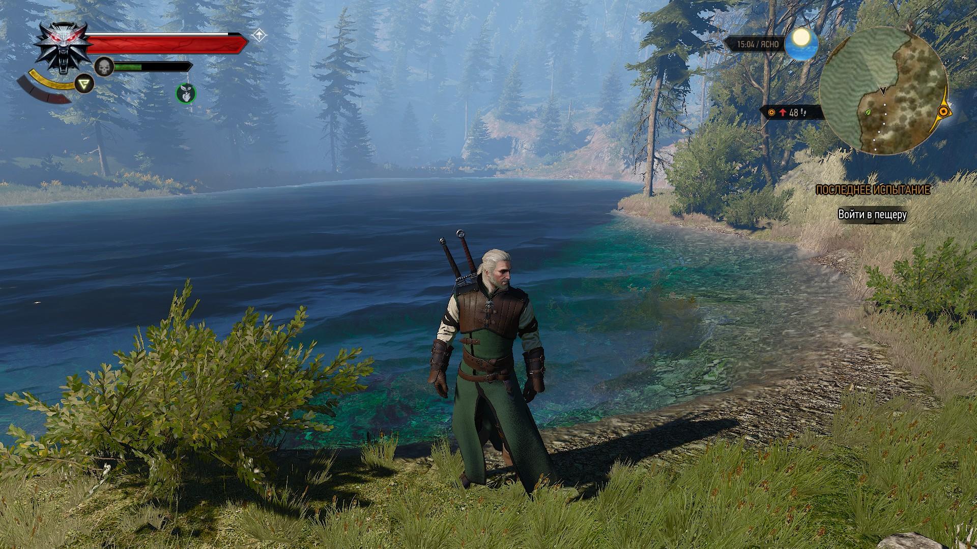 20170408142413_1.jpg - Witcher 3: Wild Hunt, the