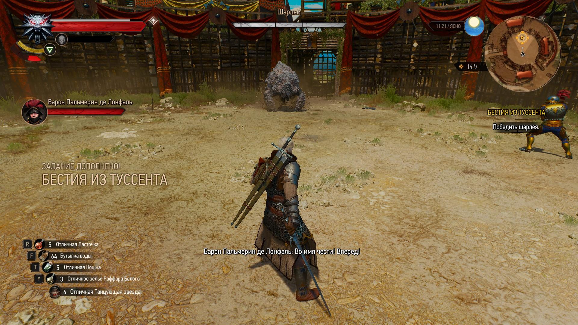 20170503195438_1.jpg - Witcher 3: Wild Hunt, the