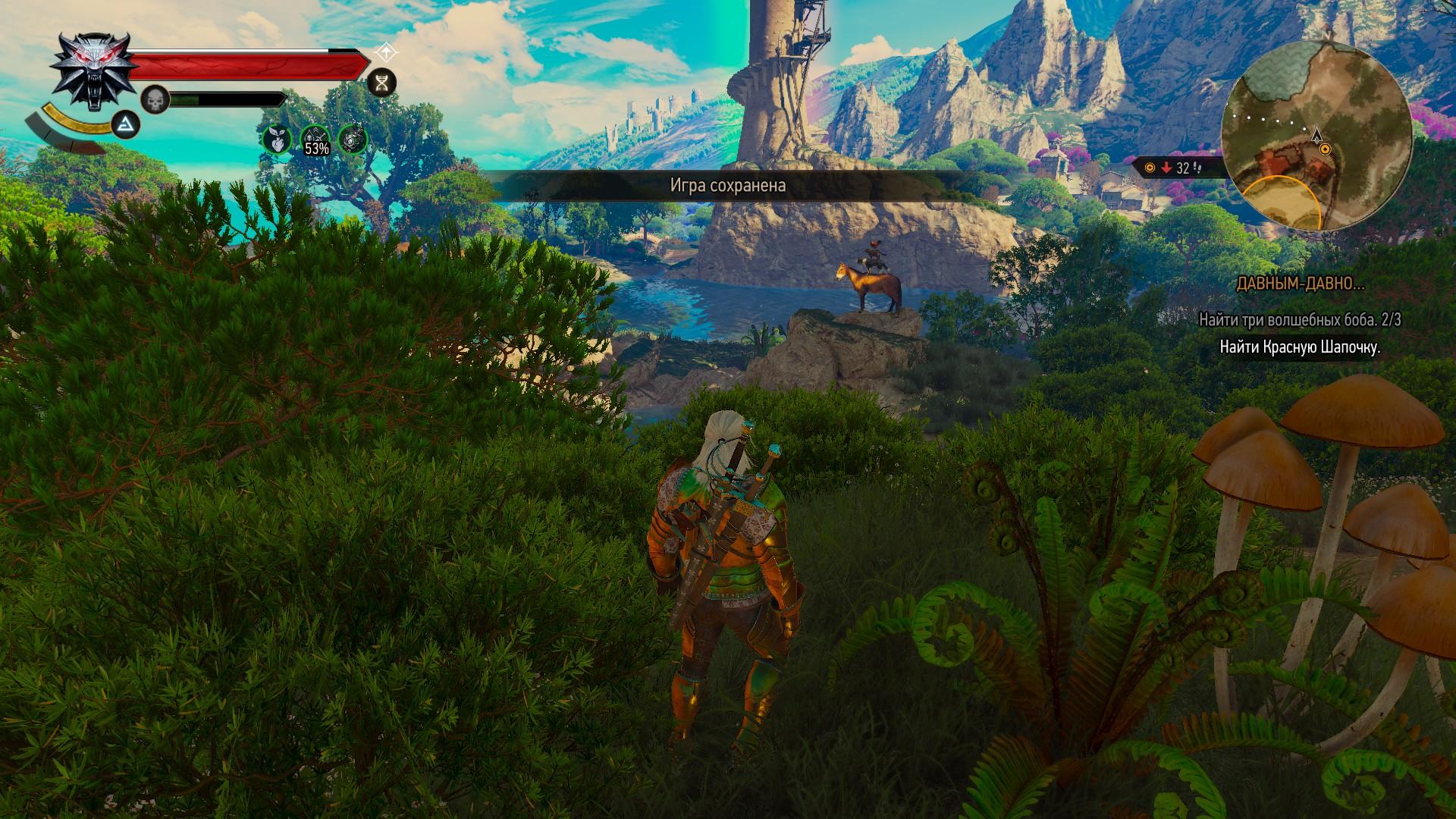 20170607215013_1.jpg - Witcher 3: Wild Hunt, the